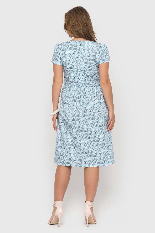 BeArt 2020 05 09357980 Купить платье