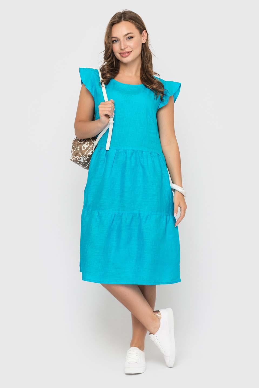 BeArt 2020 05 09358234 Купить платье